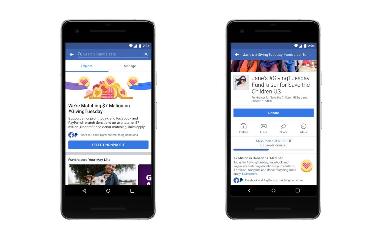 臉書捐款群眾募資2-鯊客科技