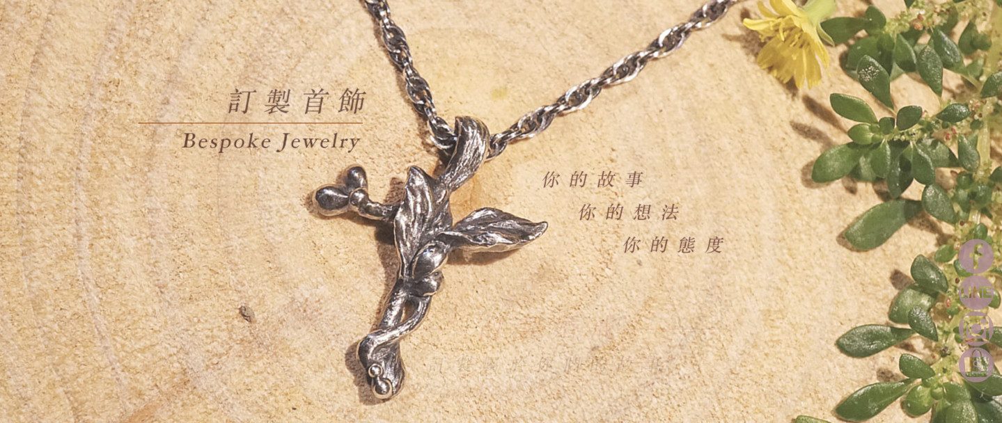 SEO自然排序優化-Chia Jewelry 2