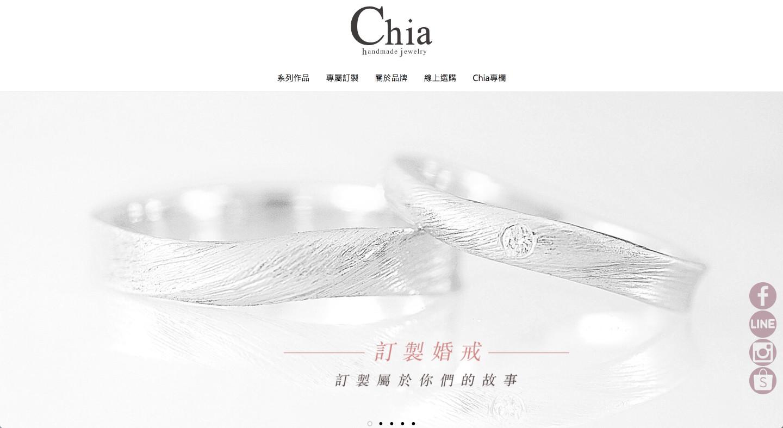 SEO自然排序優化-Chia Jewelry