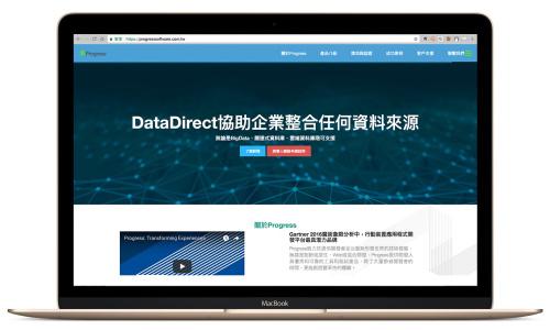 【成功案例】台灣碩軟Progress
