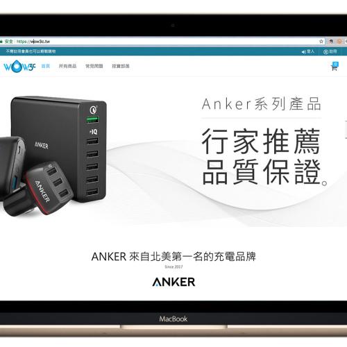 【成功案例】WOW3C高品質3C專賣店