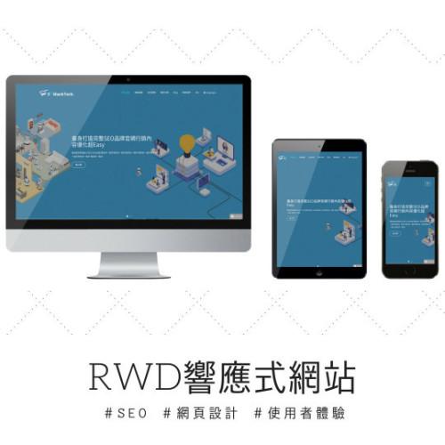 RWD響應式網站:你的網站符合行動優先了嗎?